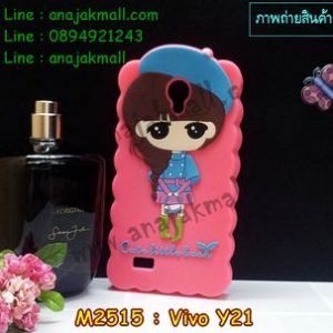 M2515-01 เคสตัวการ์ตูน Vivo Y21 ลาย F