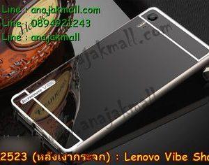 M2523-03 เคสอลูมิเนียม Lenovo Vibe Shot หลังกระจก สีดำ