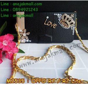 M2535-03 เคสกระเป๋า OPPO R7/R7 Lite ลายมงกุฏรัก