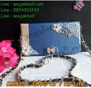 M2535-04 เคสกระเป๋า OPPO R7/R7 Lite ลาย Love Flower