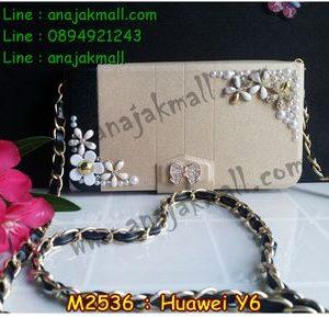 M2536-01 เคสกระเป๋า Huawei Y6 ลาย White Flower