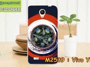 M2539-02 เคสยาง Vivo Y21 ลาย CapStar VV