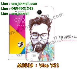M2539-03 เคสยาง Vivo Y21 ลาย Don