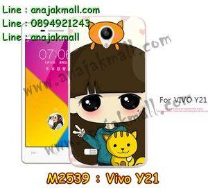 M2539-12 เคสยาง Vivo Y21 ลายเนโกะจัง