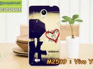 M2539-21 เคสยาง Vivo Y21 ลาย Love in Rain