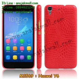 M2569-04 เคสแข็ง Huawei Y6 ลายหนังจระเข้ สีแดง