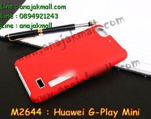 M2644-02 เคสกันกระแทก 2 ชั้น Huawei G-Play Mini สีแดง