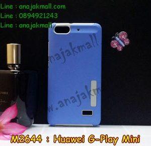 M2644-03 เคสกันกระแทก 2 ชั้น Huawei G-Play Mini สีฟ้า