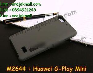 M2644-06 เคสกันกระแทก 2 ชั้น Huawei G-Play Mini สีดำ