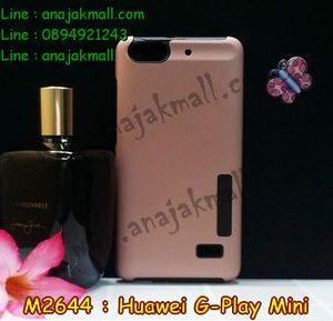 M2644-07 เคสกันกระแทก 2 ชั้น Huawei G-Play Mini สีทองชมพู