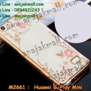 M2661-01 เคสยาง Huawei G-Play Mini ลายดอกไม้ ขอบทอง