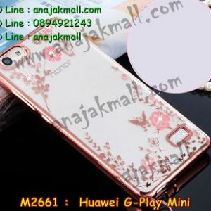 M2661-02 เคสยาง Huawei G-Play Mini ลายดอกไม้ ขอบชมพู