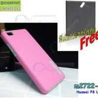 M2722-04 เคสกันกระแทก 2 ชั้น Huawei P8 Lite สีชมพู