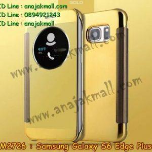 M2726-14 เคสฝาพับ Samsung Galaxy S6 Edge Plus เงากระจก สีทอง
