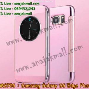 M2726-18 เคสฝาพับ Samsung Galaxy S6 Edge Plus เงากระจก สีทองชมพู