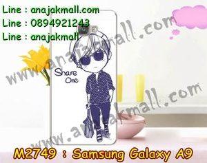 M2749-13 เคสแข็ง Samsung Galaxy A9 ลาย Share One