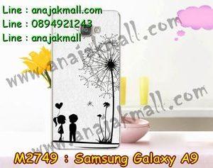 M2749-14 เคสแข็ง Samsung Galaxy A9 ลาย Baby Love