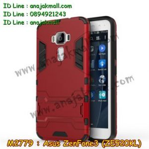 M2779-05 เคสโรบอท Asus Zenfone 3 - ZE520KL สีแดง
