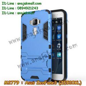 M2779-06 เคสโรบอท Asus Zenfone 3 - ZE520KL สีฟ้า