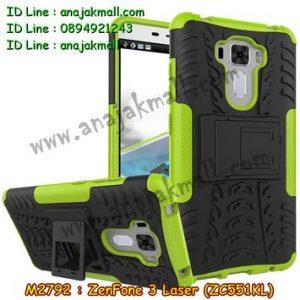 M2792-06 เคสทูโทน Asus Zenfone3 Laser - ZC551KL สีเขียว
