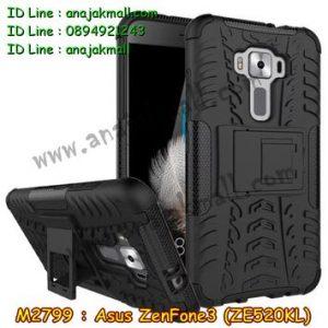 M2799-01 เคสทูโทน Asus Zenfone 3 - ZE520KL สีดำ