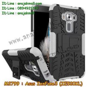 M2799-02 เคสทูโทน Asus Zenfone 3 - ZE520KL สีขาว