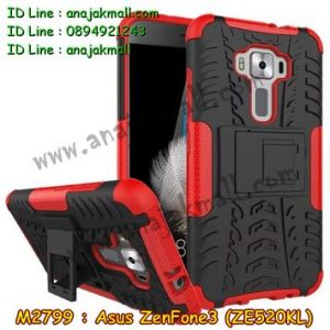 M2799-03 เคสทูโทน Asus Zenfone 3 - ZE520KL สีแดง