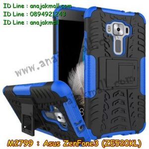 M2799-04 เคสทูโทน Asus Zenfone 3 - ZE520KL สีน้ำเงิน