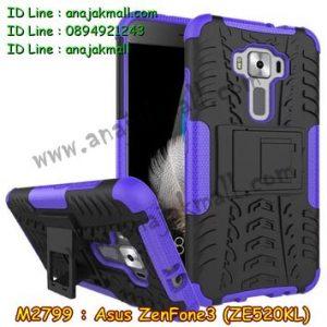 M2799-05 เคสทูโทน Asus Zenfone 3 - ZE520KL สีม่วง
