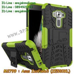 M2799-06 เคสทูโทน Asus Zenfone 3 - ZE520KL สีเขียว
