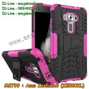 M2799-07 เคสทูโทน Asus Zenfone 3 - ZE520KL สีชมพู