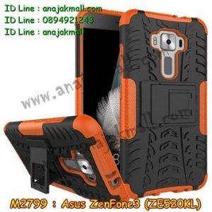 M2799-08 เคสทูโทน Asus Zenfone 3 - ZE520KL สีส้ม