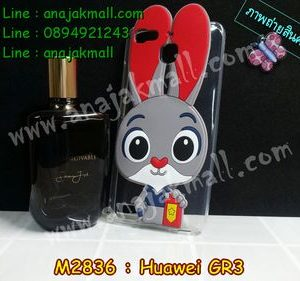 M2836-01 เคสยาง Huawei GR3 ลาย Bunny สีเทา