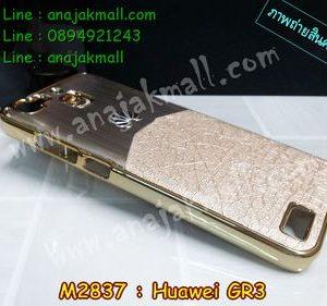 M2837-01 เคสแข็ง Huawei GR3 ลาย 3Mat สีทอง