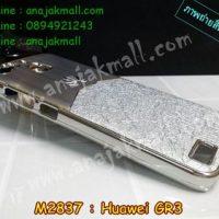 M2837-02 เคสแข็ง Huawei GR3 ลาย 3Mat สีเงิน