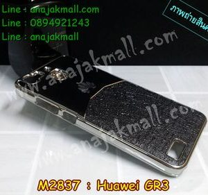 M2837-03 เคสแข็ง Huawei GR3 ลาย 3Mat สีดำ