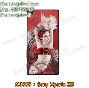 M3005-02 เคสแข็ง Sony Xperia Z ลาย Lomia