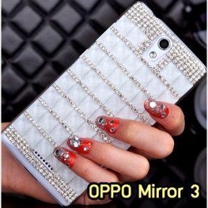 M1370-03 เคสประดับ OPPO Mirror 3 ลาย D