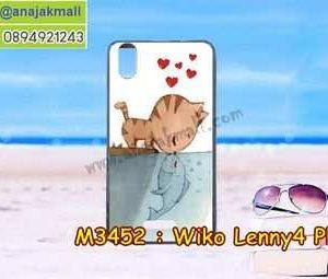 M3452-27 เคสยาง Wiko Lenny4 Plus ลาย Cat & Fish