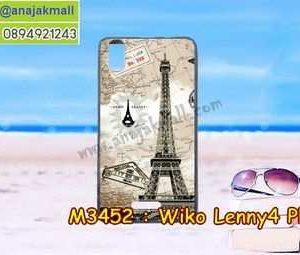 M3452-32 เคสยาง Wiko Lenny4 Plus ลายหอไอเฟล