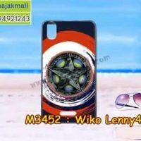 M3452-35 เคสยาง Wiko Lenny 4 Plus ลาย CapStar VV