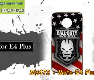 M3472-15 เคสยาง Moto E4 Plus ลาย Black OPS