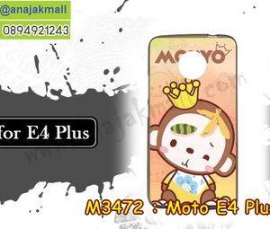 M3472-16 เคสยาง Moto E4 Plus ลาย Mokyo
