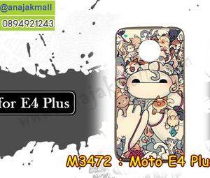 M3472-17 เคสยาง Moto E4 Plus ลาย XcaT 11