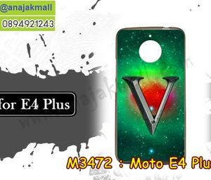 M3472-20 เคสยาง Moto E4 Plus ลาย Super V
