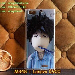 M348-11 เคสยาง Lenovo K900 ลาย Boy