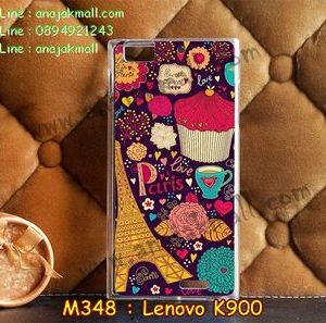 M348-14 เคสยาง Lenovo K900 ลาย Paris XI