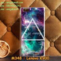 M348-15 เคสยาง Lenovo K900 ลาย Go away
