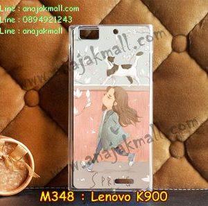M348-18 เคสยาง Lenovo K900 ลาย Mohiko