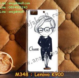 M348-19 เคสยาง Lenovo K900 ลาย Choose
